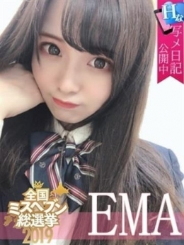 EMA Campus コスプレ系風俗専門店 (豊田市発)