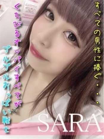 SARA Campus コスプレ系風俗専門店 (富士発)