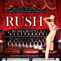 RUSH(RUSH ラッシュ グループ) (広島発)