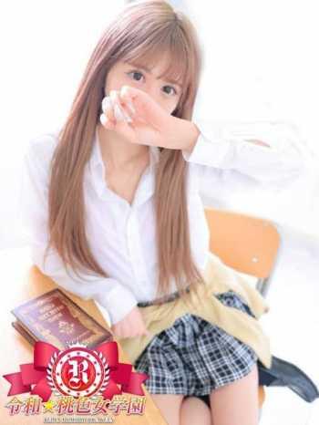 えいか 令和☆桃色女学園 (八王子発)