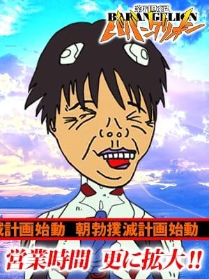 朝勃撲滅計画 熟女の風俗最終章 宇都宮店 (宇都宮発)