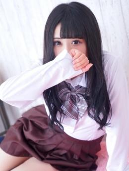 ショコラ クラスメイト 品川校 (浜松町発)