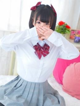 めぐ クラスメイト 品川校 (浜松町発)