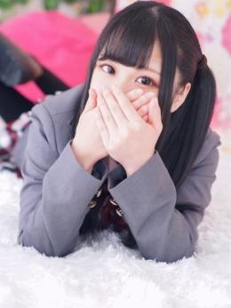 ぴよ クラスメイト 品川校 (蒲田発)