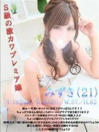 みずき シークレットラブ-SecretLove- (西船橋発)