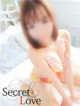 あい Secret Love (川口・西川口発)