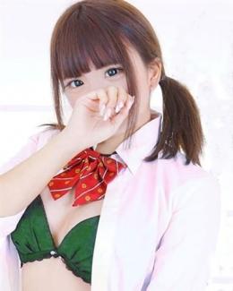 アオイ 即尺制服JK援交サークル (梅田発)