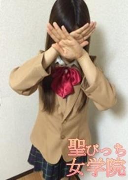 体験入店 ふみか 聖びっち女学院 (奈良発)