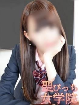 るい 聖びっち女学院 (奈良発)