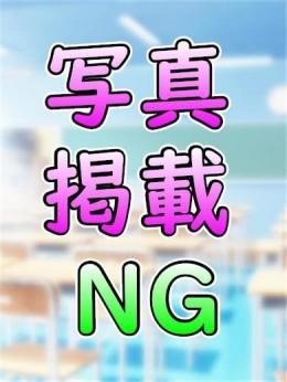 ひかり 聖びっち女学院 (奈良発)