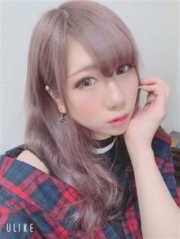 美咲 僕はお姉さんの性奴隷 (渋川発)