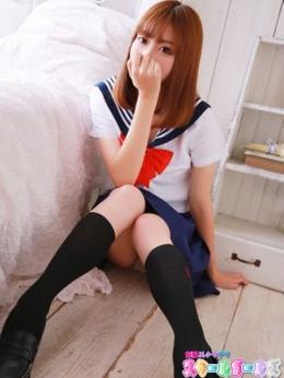 こころ 制服美少女デリ スクールガールズ (北千住発)