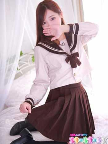 さき 制服美少女デリ スクールガールズ (船橋発)