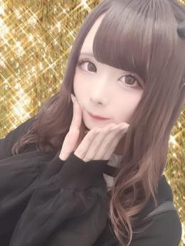 えま テンキュ (高田馬場発)