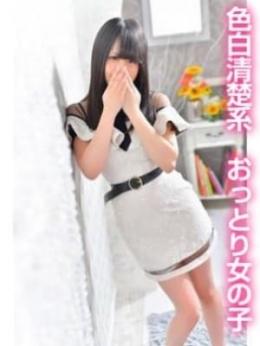せいら 性感帯フェチCLUB (太田発)