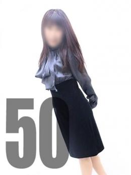 ぼたん 女群市場 性腺熟女100% 大阪 (日本橋発)