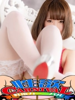 すずか 性欲カーニバル100分10000円 (錦糸町発)