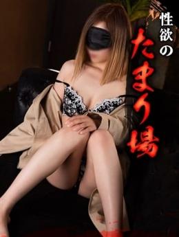 愛田ともえ 性欲のたまり場 (松戸発)