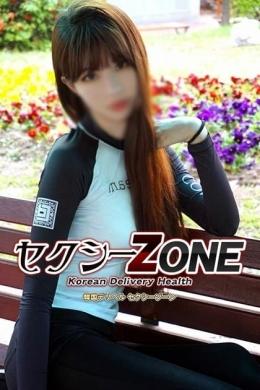 ユカ セクシーZONE (新橋発)