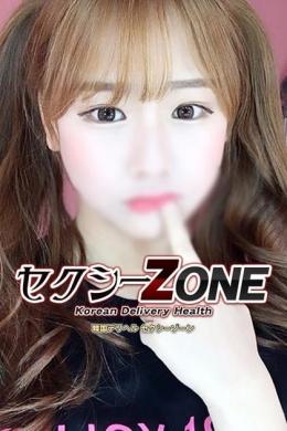 レイ セクシーZONE (新橋発)