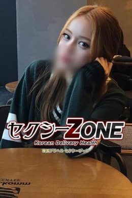 ツバサ セクシーZONE (新橋発)