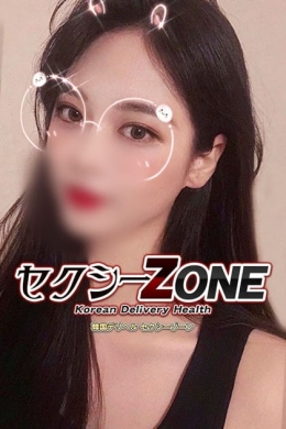 リン セクシーZONE (新橋発)