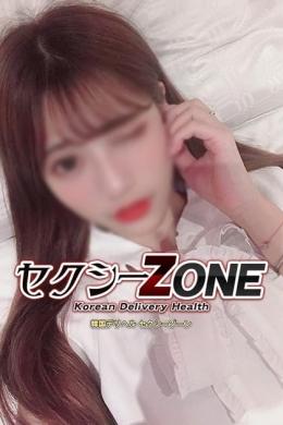 モエ セクシーZONE (新橋発)