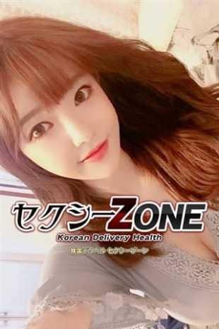 アカリ セクシーZONE (北千住発)