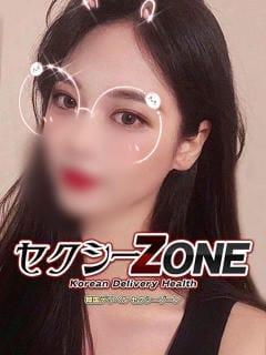 リン セクシーZONE (北千住発)