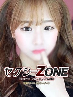 レイ セクシーZONE (北千住発)