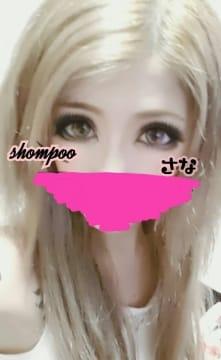 小悪魔淫乱ぎゃる♪さな shampoo★シャンプー (沼津発)