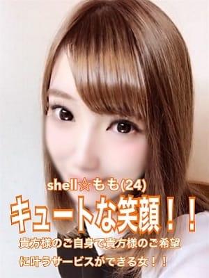 ☆もも☆ shell☆シェル (広島発)