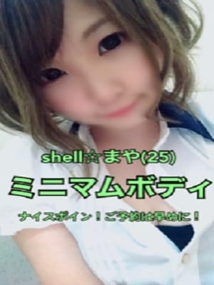 ☆まや☆ shell☆シェル (広島発)