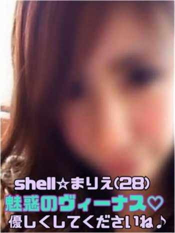 ☆まりえ☆ shell☆シェル (広島発)