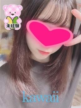 ゆきね kawaii (浜松発)