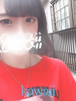 りくか kawaii (浜松発)