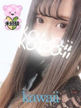 まみ kawaii (浜松発)