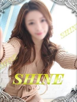 しほ SHINE (伊勢崎発)