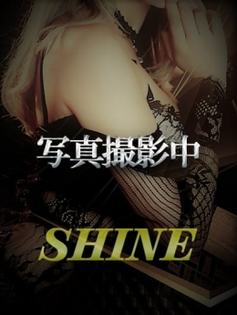 りか SHINE (伊勢崎発)