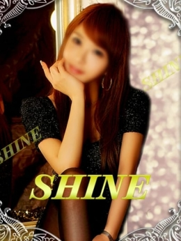 りょう SHINE (伊勢崎発)