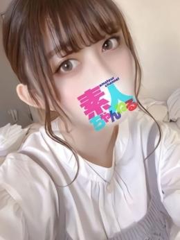 かな 素人ちゃんねる (横浜町田IC発)