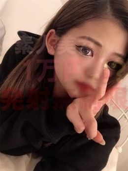 えみり 素人美女が1万円で発射無制限 新宿店 (新宿発)