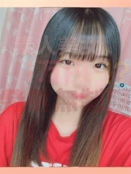 せりな 素人美女が1万円で発射無制限 新宿店 (新宿発)