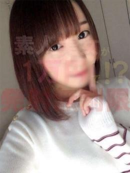 かなの 素人美女が1万円で発射無制限 新宿店 (新宿発)