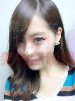 はずき 素人美女が1万円で発射無制限 新宿店 (新宿発)