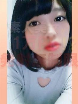 まりな 素人美女が1万円で発射無制限 新宿店 (新宿発)