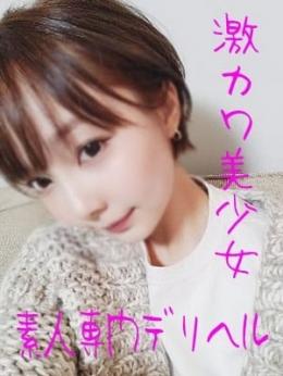 ☆みらい☆ 素人専門デリヘル (神栖発)