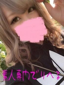 ☆みな☆ 素人専門デリヘル (神栖発)