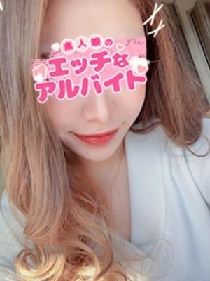 かな☆モデル系 素人娘のエッチなアルバイト (高円寺発)