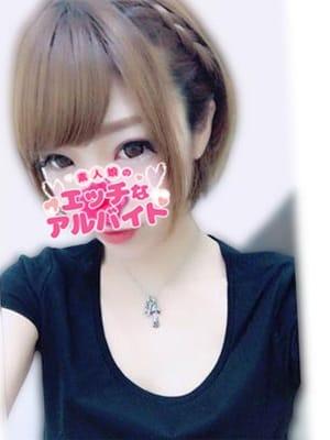 かほ☆癒し系89E乳 素人娘のエッチなアルバイト (高円寺発)
